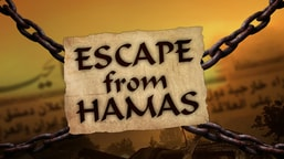 Escape from Hamas