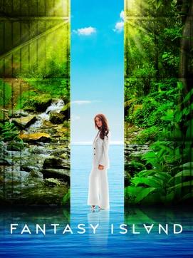 Fantasy Island dcg-mark-poster