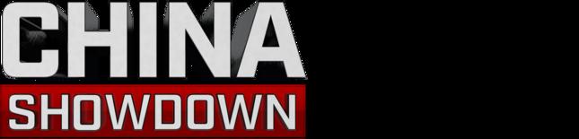 The China Showdown (Director's Cut)